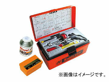 ニシノ/NISHINOチューブレスト普通車用BOXセットNT-1