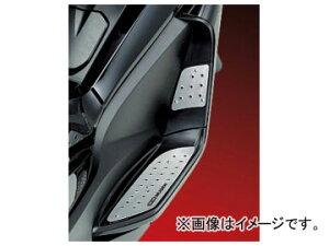 2輪 無限 スポーティステップボード 0SK-ZX-KWRYK02 ホンダ フェイズ