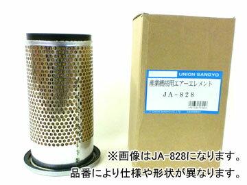 吸気系パーツ, エアクリーナー・エアフィルター  JA-827DS DGS160MI DG250MI-Q1 DG250MM