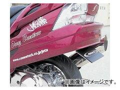2輪 サインハウス カムストック テールコンバート ドラッグボンバー 00054844 純正色サターンブ...