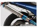 2輪 ビームス BMS-R ステンフルエキ R-EVO チタン ロング 焼き有り RACING TYPE D402-53-SCS JAN:45822853322...