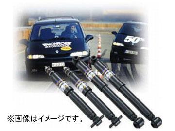 モンロー ショックアブソーバー バンマグナム リア(2本セット) V1140×2 トヨタ グラン ドハイエース FR VCH10W 1999年08月〜2002年05月