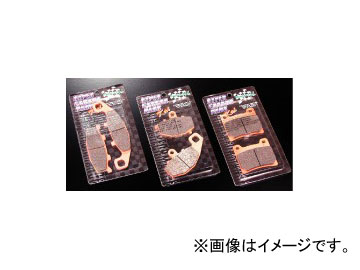 ブレーキ, ブレーキパッド 2 N BP-115K JAN4580115150150 FZR750R OW01 W 1989