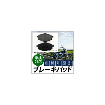 2輪 AP ブレーキパッド 入数:1キャリパー分(2枚) リア トライアンフ サンダーバードSE Windscreen 1600cc 2012年〜2016年