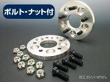 AP ワイドスペーサー 20mm(4H/100mm/M12-P1.25) ボルト・ナット付 AP07956 入数:1セット(2枚)