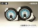 ヤマヨ/YAMAYO スチロンカスタム ナイロンコート鋼製巻尺 NC20 長さ:20m JAN:4957111186023