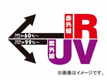 オリジナル アイアールカット フィルム S006-04E フロント スズキ エブリィ バン DA17V ロールーフ 2015年02月〜