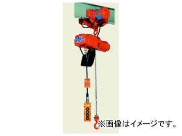 象印チェンブロックα型三相200V用電気トロリ結合式小型電気チェーンブロックαCM-015品番:ACM-K1560