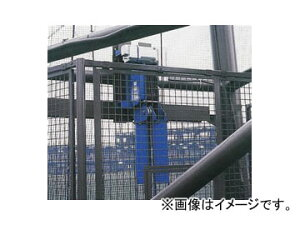 富士製作所/Fuji Seisakusyo ゴルフ練習場用電動ウインチ 強制降下式 GXW-305