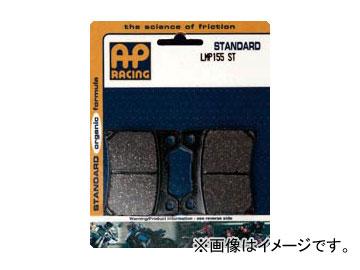 ブレーキ, ブレーキパッド 2 isa AP LMP112 ST XN GR71AC953 850cc 1983