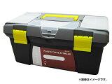 AP ツールボックス ブラック/イエロー 400×240×180mm APSL-G516