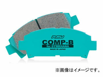 プロジェクトミュー COMP-B for GYMKHANA ブレーキパッド リア ミツビシ チャレンジャー