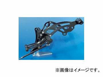 2輪 ウッドストック バックステップ タンデム仕様 P034-1928 BBタイプ 逆チェンジ可 カワサキ ゼファー750