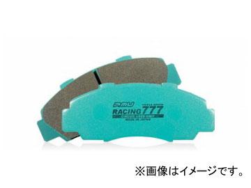 Projectμ ブレーキパッド フロント RACING777 Z116 VIENT VR6