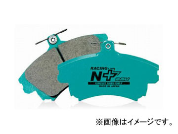 Projectμ ブレーキパッド リア RACING-N+ R701 シャレード パイザー ミラ G200S G203S/213S G201S...