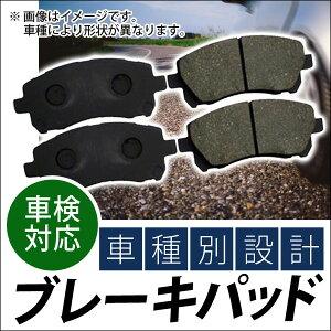 AP ブレーキパッド左右(フロント) AP5134 ホンダ/本田/HONDA N BOX JF1 カスタム Gターボパッ...
