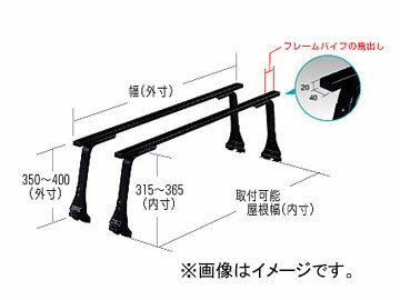 ロッキールーフキャリアSGRシリーズ長尺物用タイプ雨ドイ挟み込みタイプSGR-04Hミツビシ/三菱/MITSUBISHIデリカハイルーフP系~H11.10