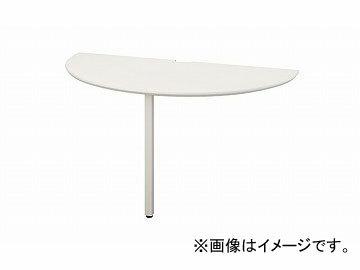 ナイキ/NAIKIリンカー/LINKERエンドテーブルホワイトCNE147RT-HH