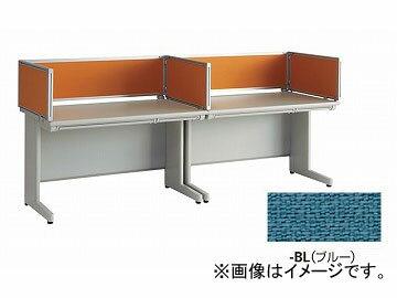 ナイキ/NAIKIネオス/NEOSデスクトップパネルクロスパネルブルーNE08EPE-BL783×30×350mm