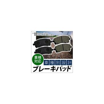 AP ブレーキパッド リア アルファロメオ GTV 2.0 TWINSPARK/2.0 V6 TURBO 916C2A ATE 1998年02月〜