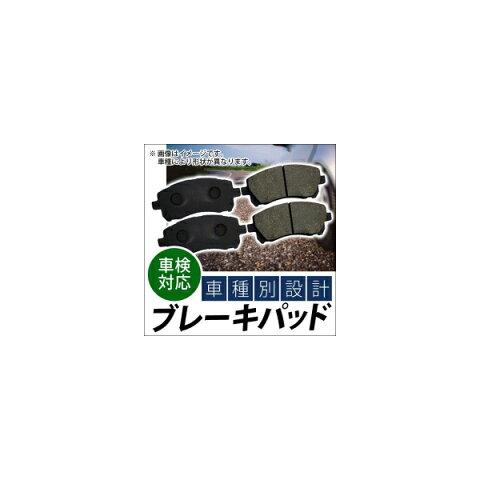 AP ブレーキパッド リア ニッサン エクストレイル T31(含ディーゼル) 2000/2500cc 2007年08月〜2015年03月