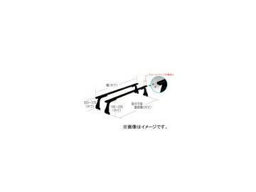 ロッキー ルーフキャリア SGRシリーズ 長尺物用タイプ 雨ドイ挟み込みタイプ SGR-10 ダイハツ/DAIHATSU アトレーワゴン ワゴン S320G H17.5〜