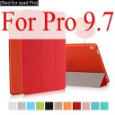 AL iPadケース iPad Pro シリコーン TPU ソフト P...