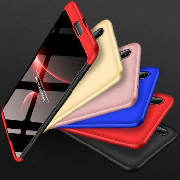 AL スマホケース HUAWEI ケース 360 フル 保護 衝撃吸収 電話 カバー 選べる5バリエーション Black/Navy Blue/Gold/Black Gold/Red 選べる3適用品 P20/P20lite/P20Pro AL-AA-5129