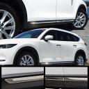 AL 車用メッキパーツ マツダ CX-8 CX8 2017 2018 2019 ABS ク...