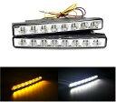 AL 2ピース 10ワット155mm2 × 8 LED ホワイト DRL デイタイム...