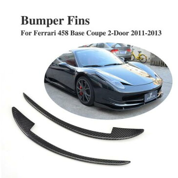 AL 車用外装パーツ 2個 カーボンファイバー フロント フィン スプリッター モールディング トリム ステッカー 適用: フェラーリ 458 ベース クーペ 2ドア 2011 2012 2013 AL-DD-8055