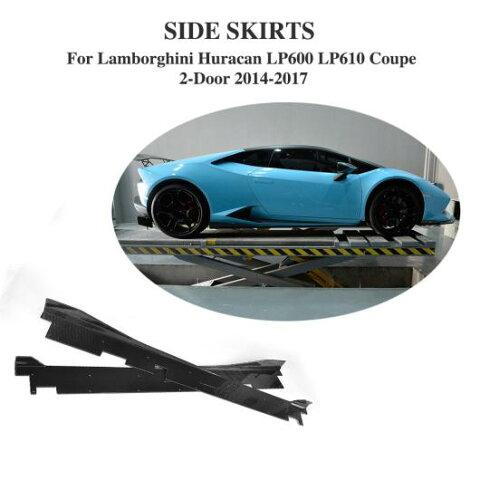AL 車用外装パーツ カーボンファイバー サイド スカート エプロン バンパー モールディング トリム ケース 適用: ランボルギーニ ウラカン LP600 LP610 クーペ 2ドア 14-17 AL-DD-8330