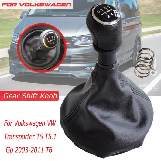AL ギア シフト ノブ 5/6速 スティック レバー シフター ゲートル ブーツ 適用: フォルクスワーゲン VW トランスポーター T5 T5.1 GP 2003-2011 T6 5速・ブーツ・6速・ブーツ AL-EE-3708