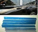 AL 適用: トヨタ ランドクルーザー プラド FJ120 FJ 120 クロ...