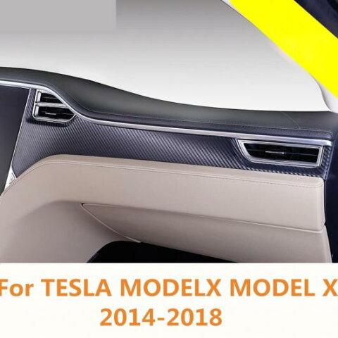 AL 適用: テスラ モデル X 2014-2018 センター コンソール コントロール ギア パネル トリム 保護 フィルム ステッカー カーボンファイバー〜トランスペアレント HK AL-EE-6875