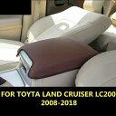 AL 適用: トヨタ ランドクルーザー LC200 2008-2018 セントラ...
