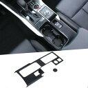 AL ギア ボックス パネル 装飾 トリム フレーム カバー 適用:...