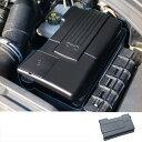 AL ABS エンジン バッテリー カバー 保護 カバー 適用: コデ...