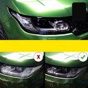 AL TPU ヘッドライト フィルム 保護 ステッカー 適用: レンジ...