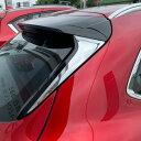 AL ABS クローム スタイリング 適用: マツダ CX-30 CX30 2020...