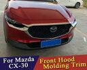 AL ABS クローム 適用: マツダ CX-30 2020 フロント エンジン...