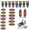 AL 車用 内装 LED ライト 適用: シトロエン/CITROEN C4 C5 C3...