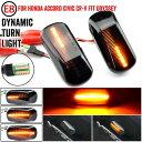 AL 2ピース LED ダイナミック サイド マーカー ターンシグナ...