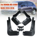 AL マッドフラップ フェンダー 適用: ホンダ HR-V HRV 2014 2...