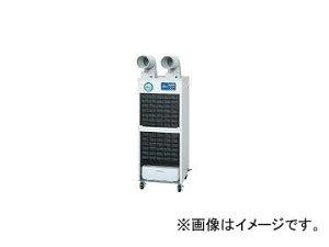 デンソー/DENSO スポットクーラー(2口) 首振有 三相200V 15HRNKF