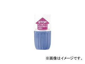 タカギ/TAKAGI ストップコネクターL G125(3813967) JAN:4975373009454