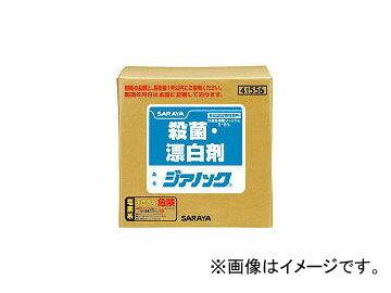 サラヤ/SARAYA 殺菌漂白剤 ジアノック 20kg 41556(2948206) JAN:4973512415562