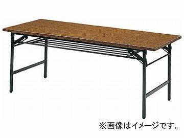 トラスコ中山/TRUSCO折りたたみ会議テーブル900×600×H700チーク960(2417529)JAN:4989999583014【開店セール1212】