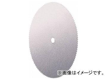 ミニモ ステンレスカッティングディスク φ16 MC3102(4997247) 入数:1袋(10個)