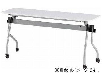 TOKIO天板跳上式並行スタックテーブル(パネルなし)NTA-N1545-NR(7534485)